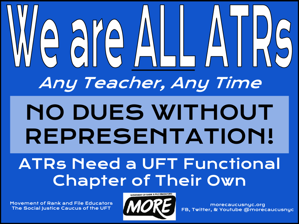 """We are ALL ATRs: Any Teacher, Any Time"""